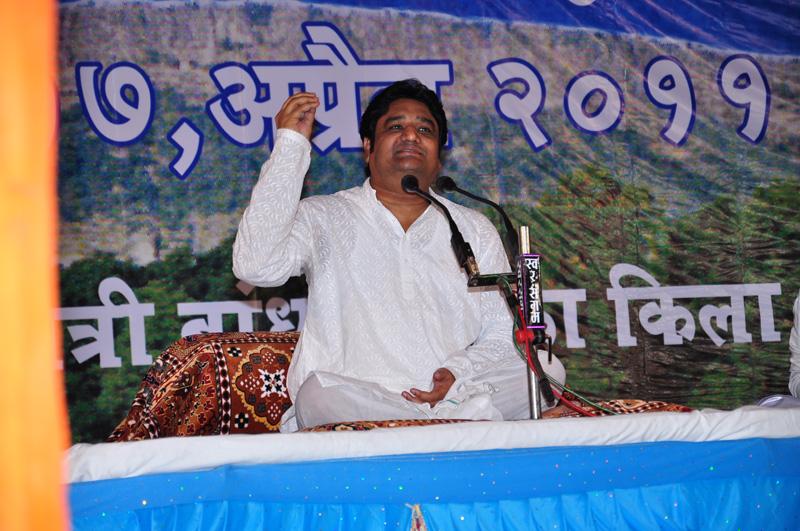 Panth Shri pravachan