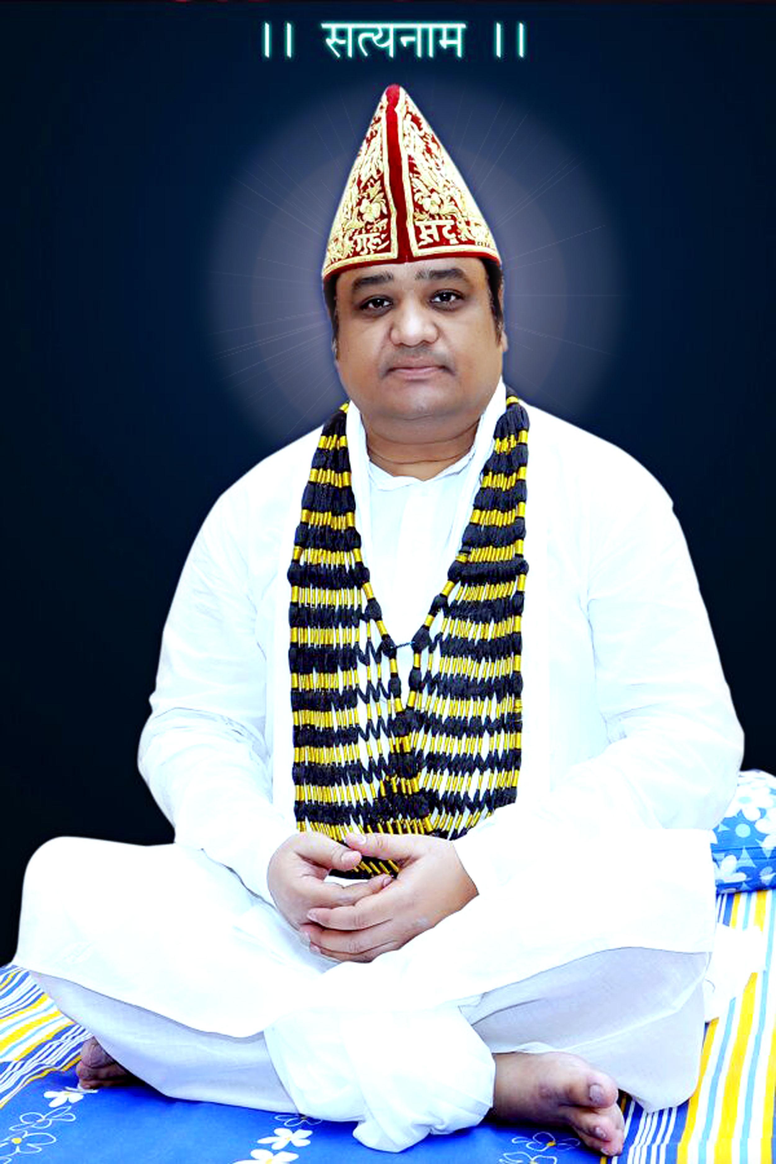 पंथ श्री हुजुर प्रकाशमुनिनाम साहेब