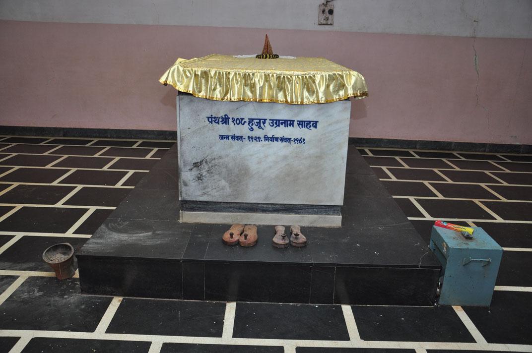 पंथ श्री हुजुर उग्र नाम साहेब की समाधी