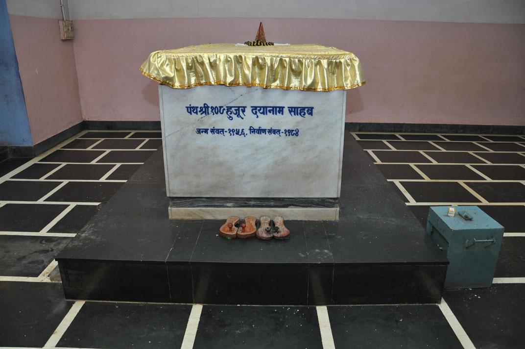 पंथ श्री हुजुर दया नाम साहेब की समाधी