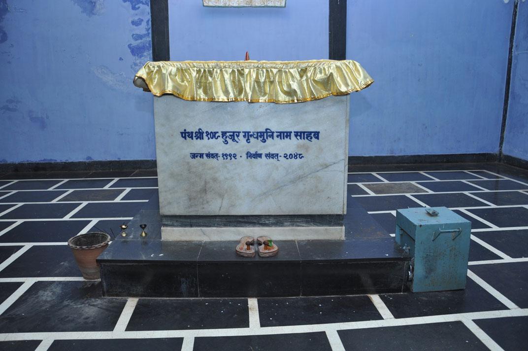 पंथ श्री हुजुर ग्रन्धमुनि नाम साहेब की समाधी