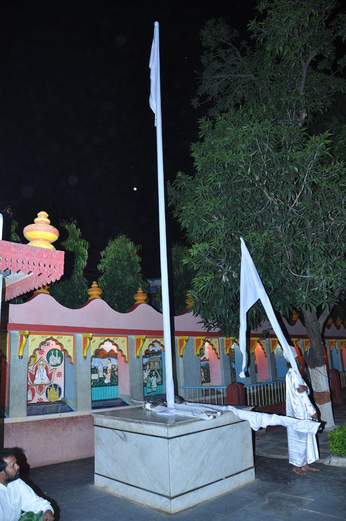 निशान पूजा स्थल